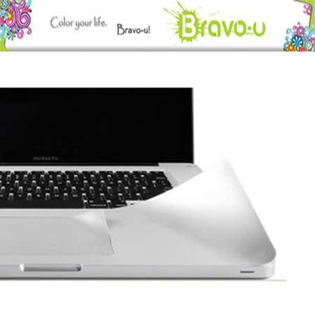 APPLE MacBook Pro 專用手墊貼 Retina專用(冷銀灰)
