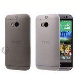 透明殼專家 HTC One M8 0.3mm超薄霧面透明殼