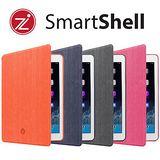 Cozistyle SmartShell 都會風系列 無段式調整 iPad mini 平板保護套