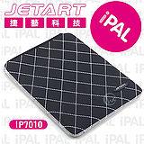 Jetart 捷藝 iPAL IP7010 台灣製 菱格紋 iPad2/平板電腦 防撞保護袋