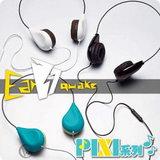Earsquake PIXI 時尚水滴造型 頭戴式 音樂耳機