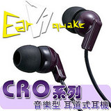 Earsquake CRO 音樂型 耳道式耳機-黑