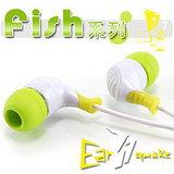 Earsquake FISH 超重低音 耳道式耳機-白綠
