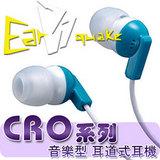 Earsquake CRO 音樂型 耳道式耳機-白