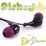 Earsquake FISH 超重低音 耳道式耳機-黑紫