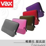 VAX 唯雅仕 Tibidabo 提比達 筆記型電腦包【新色上市】