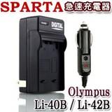 SPARTA Olympus Li-40B / Li-42B 急速充電器