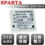 SPARTA Panasonic CGA-S004 日製電芯 數位相機 鋰電池