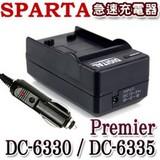 SPARTA Premier DC-6330 / DC-6335 急速充電器
