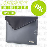 Jetart 捷藝 iPAL IP8010 台灣製 髮絲紋 iPad2/平板電腦 防撞保護袋