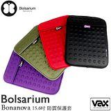 VAX Bolsarium 柏沙利 BONANOVA 防震防潑水 豆豆包 【15.6吋 筆電 /平板電腦 適用】
