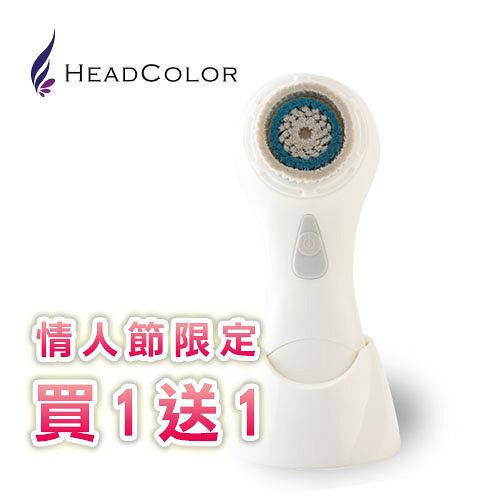 《情人節限定買一送一》HeadColor 3D深層洗臉機