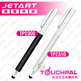 Jetart 捷藝 TouchPal 可替換式 TP2300/TP2310 5.5mm極細筆頭 觸控筆