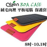 Obien BOA CASE 貪食蛇8吋-10.1吋平板電腦通用保護套