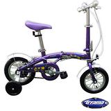 【OYAMA】歐亞馬12吋單速高碳鋼兒童折疊車 海豚S200 (葡萄紫)