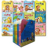 快樂學習的小熊滿滿II (全套10書+2CD)