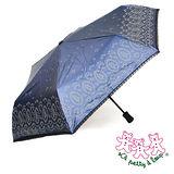 三隻小熊~花園幻想曲自動開收三折傘-藍