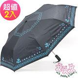 【三隻小熊】大傘面松鼠銀膠抗UV自動開收傘(2入不同款)-鐵灰