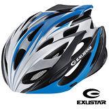 Exustar 23孔自行車專用安全帽(藍)
