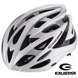 Exustar 26孔自行車專用安全帽 (白)