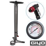 GIYO高質感鋁合金立式高壓打氣筒