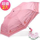 【三隻小熊】大傘面松鼠銀膠抗UV自動開收傘(2入不同款)-粉