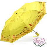 【三隻小熊】大傘面松鼠銀膠抗UV自動開收傘