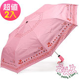 【三隻小熊】大傘面松鼠銀膠抗UV自動開收傘(2入同款)-粉