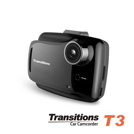 全視線 T3 聯詠96655 SONY感光元件 WDR 行車記錄器(送16G TF前後雙鏡頭行車紀錄器卡)