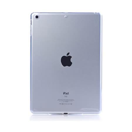 iPad Air (iPad5) TPU 清水保護套(贈保護貼)