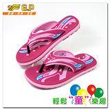 【G.P】-舒適休閒童拖鞋 G5836B-45(桃紅色)共有三色
