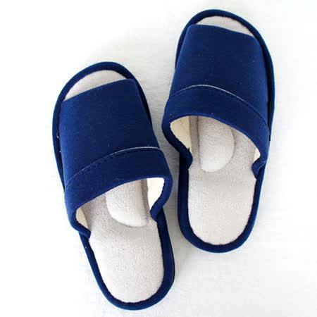 【MORINO摩力諾】健康按摩室內拖鞋-藍色