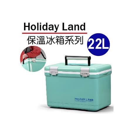 日本伸和假期冰桶-藍-22L