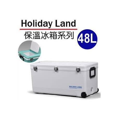 日本伸和假期冰桶-白-48L