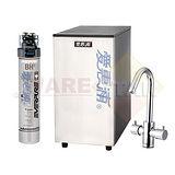 【愛惠浦】陶瓷雙溫櫥下型冷熱飲水設備(EVB-HS188)