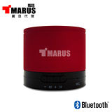 MARUS馬路 多功能行動藍芽重低音喇叭+免持通話(MSK06C-RD)