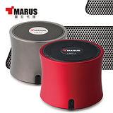 MARUS馬路 NFC多功能行動藍芽重低音喇叭+免持通話(MSK-150)