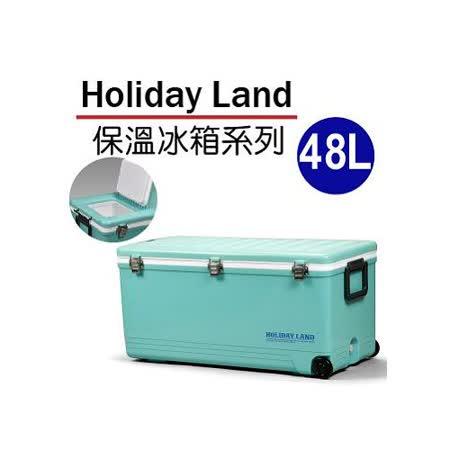 日本伸和假期冰桶-藍-48L