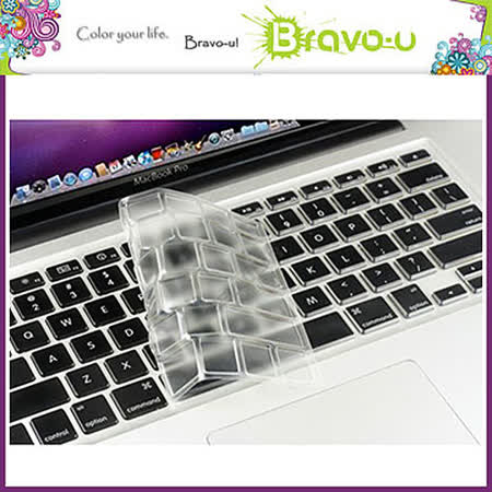 Apple MacBook air 11吋 專用極透鍵盤膜