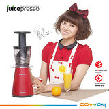 韓國Coway全新Juicepresso慢磨萃取原汁機CJP-03(紅)限量送Foodsaver手持式真空保鮮機+真空保鮮盒(2入裝)