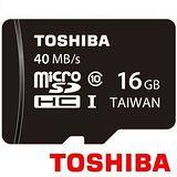 【代理商公司貨】TOSHIBA 東芝 16GB 40MB/s microSDHC TF UHS-I C10 記憶卡