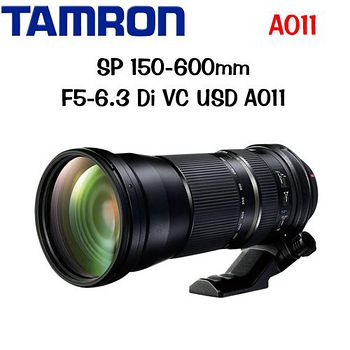 TAMRON SP 150-600mm F5-6.3 Di VC USD A011 打鳥鏡頭 (平輸) 保固三年 -送MARUMI 95mm UV DHG 保護鏡