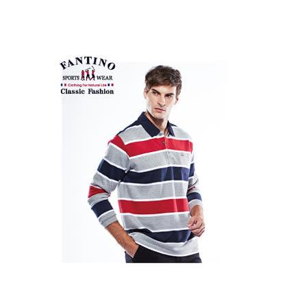 【FANTINO】男性線條舒適棉質POLO衫  441114