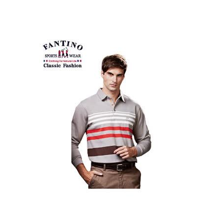 【FANTINO】男性線條舒適棉質POLO衫 (灰桔) 441121