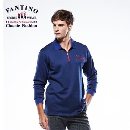 【FANTINO】男裝 時尚棉質POLO衫 (灰.藍) 441340-441341