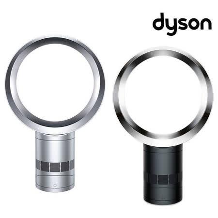 英國 DYSON  AM06  Air Multiplier™ - 12吋 氣流倍增器