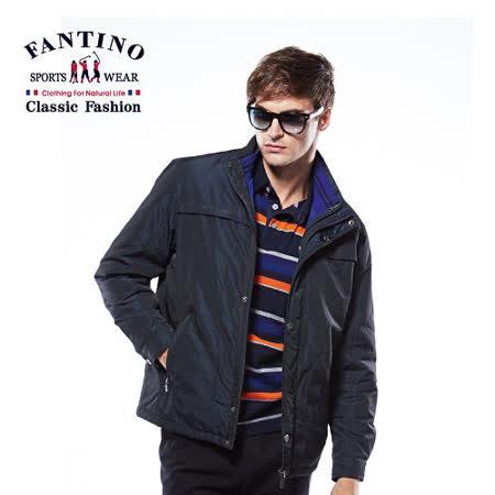 【FANTINO】冬天必備.男款保暖風衣外套 (深藍) 445112