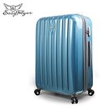 EasyFlyer 易飛翔-24吋PC夜彩系列可加大行李箱-水銀藍