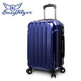 EasyFlyer 易飛翔-20吋巴洛市集鏡面系列行李箱-晶鑽藍