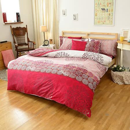 FOCA《絮夜城鄉》加大100%精梳棉四件式舖棉兩用被床包組